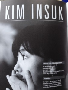 """I've also seen """"Kim In Suk"""" and """"Kim In-Suk""""..."""